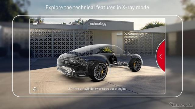 ポルシェARビジュアライザーアプリ《photo by Porsche》