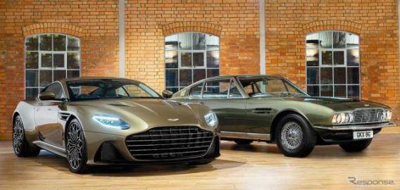 アストンマーティン『女王陛下の007』仕様、 DBSスーパーレッジェーラ に設定…1969年のボンドカーがモチーフ