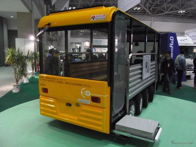 使用予定のEVバス、シンクトゥギャザーeCOM-8(オートモーティブワールド2012)《撮影 山崎浩司》