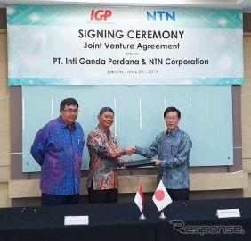 NTN、等速ジョイントをインドネシア現地企業と合弁生産