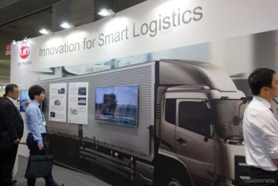 UDトラックスが展示、商用車の自動運転は意味合いが異なる…人とくるまのテクノロジー2019