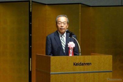 自動車会議所 内山田会長「過度な米国生産は国内サプライチェーンに打撃」…日米交渉に警戒