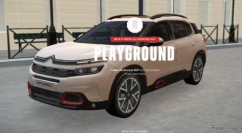 シトロエン C5エアクロス SUV に3D仮想試乗、雪道や砂の上も走行可能…欧州で開始