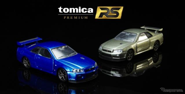 トミカプレミアムRS 日産スカイライン GT-R VスペックII ニュル(左:ベイサイドブルー/右:ミレニアムジェイド)《写真 タカラトミー》