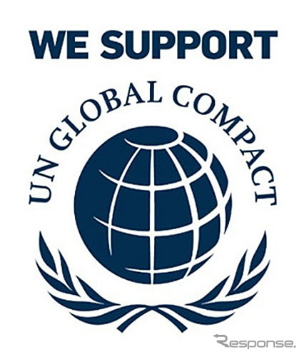 国連グローバル・コンパクト《写真 三菱自動車》