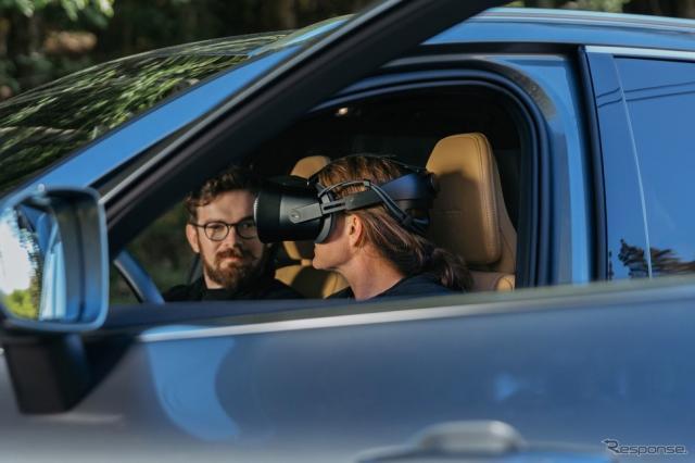 新車開発にMR技術を導入するボルボカーズ《photo by Volvo Cars》