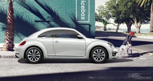 VW ザ・ビートル、ブレーキ警告灯が作動しないおそれ リコール