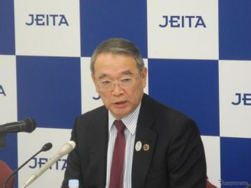 JEITA遠藤新会長「従来型の業界団体から、課題解決型のプラットフォームへ」