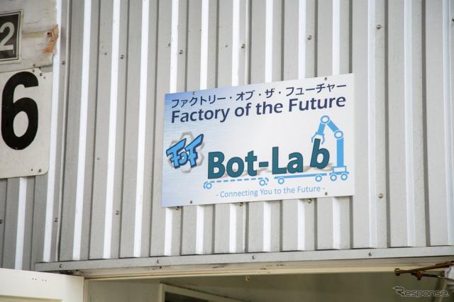 """三菱ふそう川崎工場""""Factory of the Future""""《撮影 二城利月》"""