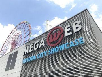 ルマン24時間、MEGA WEBとトレッサ横浜でパブリックビューイング開催決定