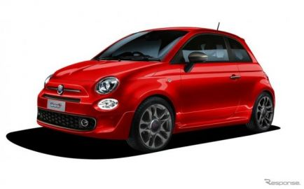 フィアット 500 にツインエア+5MTの限定車…500Sマヌアーレ・ロッサ 価格は246万円