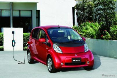 三菱の電気自動車 『i-MiEV』が10周年