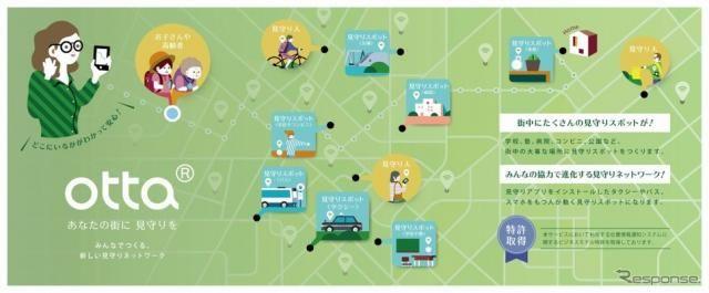 タクシーを活用したAI危険予測サービス、JapanTaxi × ottaが2019年度中に提供