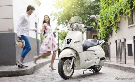 プジョー ジャンゴ125、クリームホワイト仕様を30台限定で発売