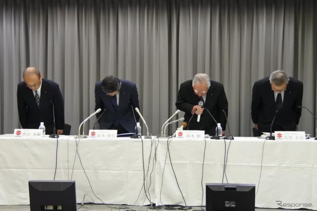 スズキ決算説明会で一連の完成検査の不正を謝罪する経営幹部(参考画像)《撮影 小松哲也》