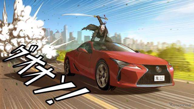 レクサス LC が描かれたマンガ《photo by LEXUS》