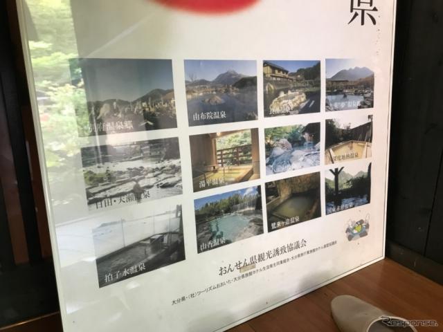 ちなみに六ヶ迫鉱泉、おんせん県おおいたのポスターにも掲載されている。《撮影 中込健太郎》