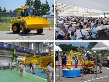 コマツ工場開放デー…建機の試乗や組立エリア見学など 7月13日