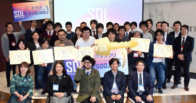 第1回SDLアプリコンテストの最終審査会。グランプリと特別賞5作品が選出された。《写真 SDLアプリコンテスト実行委員会》