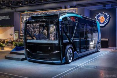 1台がバス、トラック、ゴミ収集車に変身---自動運転EVコンセプトをスカニアが発表