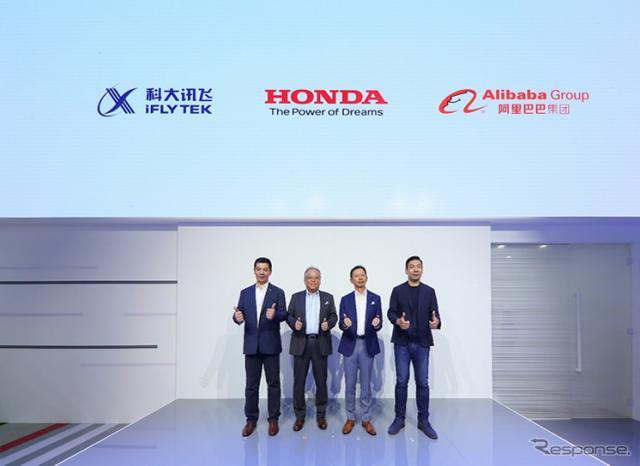 ホンダ、第3世代の「ホンダCONNECT」開発へ…CESアジア2019で発表《photo by Honda》