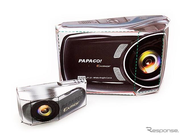 PAPAGOジャパンが提供する2カメラドライブレコーダーのペーパークラフト《画像 PAPAGOジャパン》