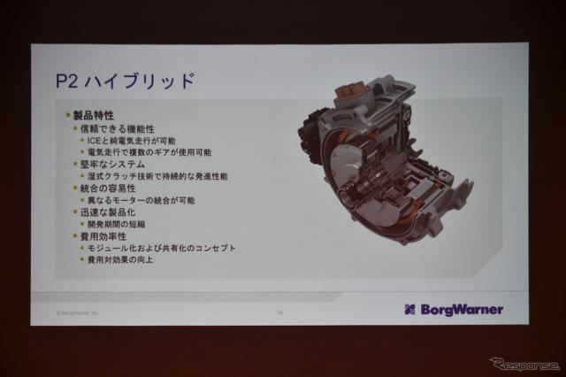ボルグワーナー(人とくるまのテクノロジー展2019)《撮影 雪岡直樹》