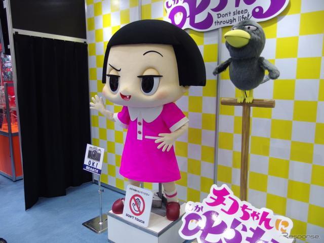 タカラトミー(東京おもちゃショー2019)《撮影 高木啓》