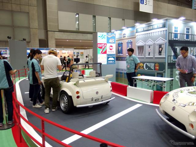 トヨタ自動車(東京おもちゃショー2019)《撮影 高木啓》