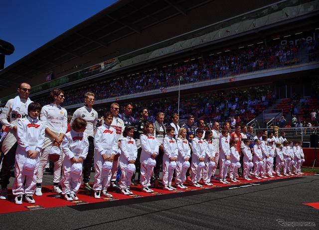 2019年オーストラリアGP、スペインGPでの様子《写真 モビリティランド》