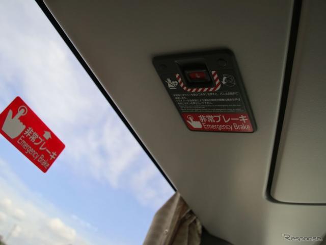 セレガ車内の緊急停止スイッチ。乗客や乗務員が押す《撮影 中尾真二》