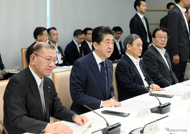 交通安全対策に関する関係閣僚会議