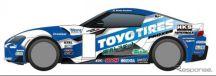 Team TOYO TIRES DRIFT車両:イメージ《イラスト:トーヨータイヤ 》