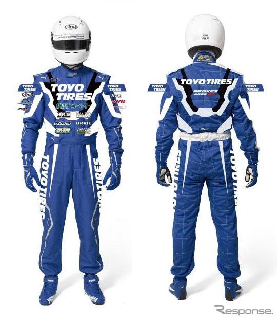 レーシングスーツ:イメージ《イラスト:トーヨータイヤ 》