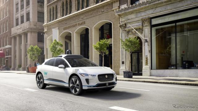 ウェイモの自動運転実験車。ベースはジャガーI-PACE。《photo by Waymo》