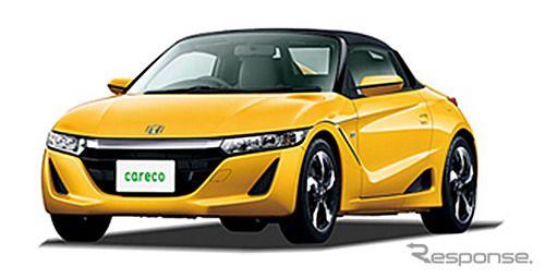 ホンダ S660 をカーシェアで体感、カレコが都内2ステーションに導入 6時間6800円