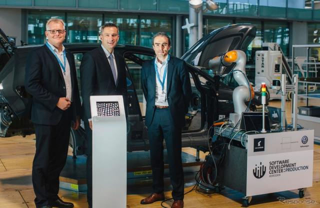 フォルクスワーゲングループがドイツ・ドレスデンに開設した新たなITセンター《photo by VW》