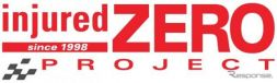 安全のためのドライビングレッスンを開催するinjuredZERO PROJECT《写真提供 TetsuyaOTAスポーツドライビングスクール事務局》