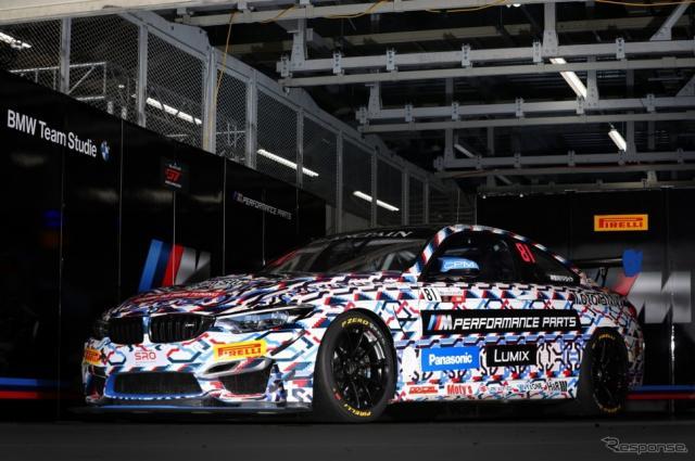 BMW Team Studie《画像:パナソニック》