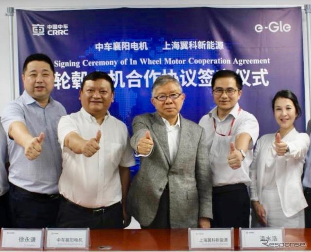 e-Gleと中国中車グループがEV用インホイールモーター生産で提携《画像:e-Gle》