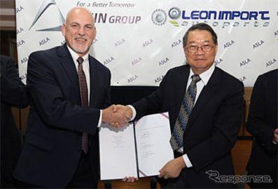 アイシン、パナマにアフターマーケット向け販売会社設立 中南米の体制強化