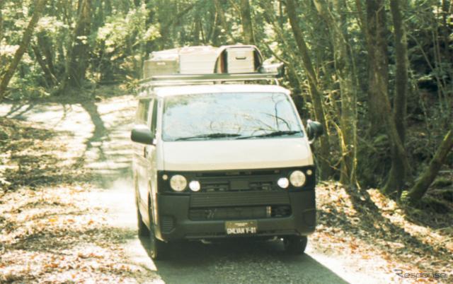 GMLVAN V-01