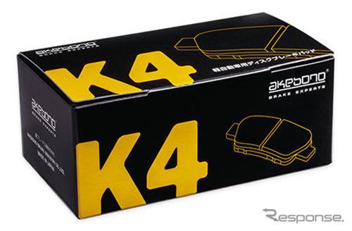 曙ブレーキ 軽自動車専用ディスクブレーキパッド「K4」