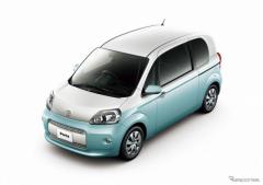 トヨタ ポルテ/スペイド、安全装備を充実 サポカーSワイドの特別仕様車も設定