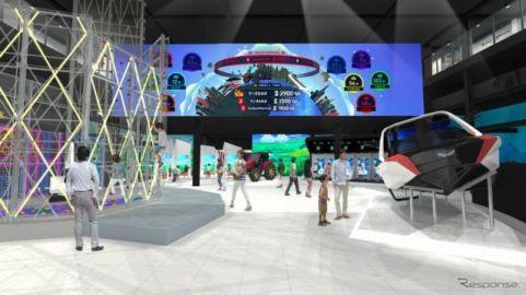ヤンマーミュージアム、10月5日にリニューアルオープン 体験型コンテンツを充実