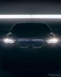 BMW X6 新型、3世代目のティザーイメージ