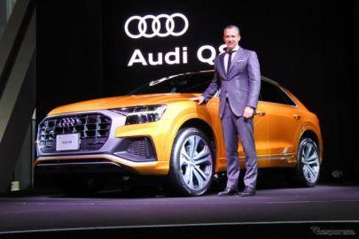 【アウディ Q8】日本法人社長「Qモデルシリーズの新たなフラッグシップ」