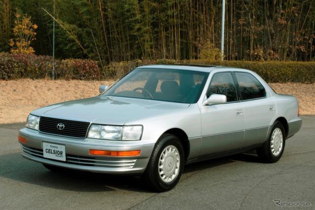 トヨタ・セルシオ(1989年)《写真 トヨタ自動車》