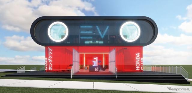 グッドウッド2019のホンダスタンドのイメージ《photo by Honda》