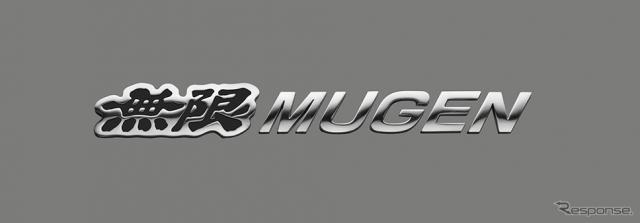 無限 メタルロゴエンブレム(黒)《画像:無限》